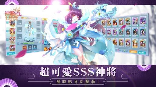 暢玩 神靈召喚師 PC版 4