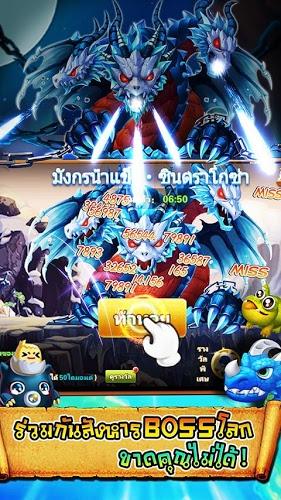 เล่น Adventure Islands on PC 6