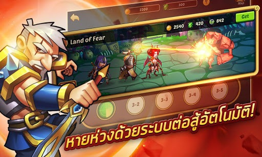 เล่น Idle Heroes on PC 20