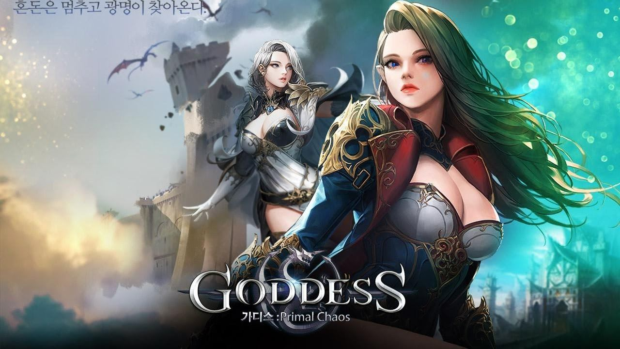 Goddess Primal Chaos: экипировка