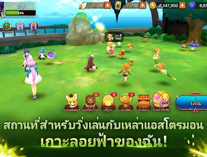 เล่น Monster Super League on PC 7