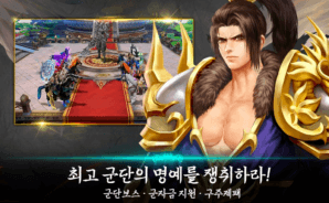청룡M : 정통MMORPG