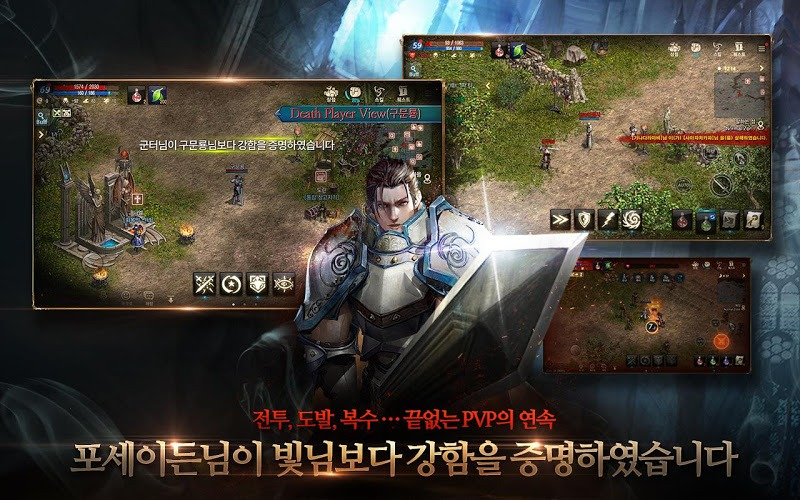 Play Lineage M on PC 7