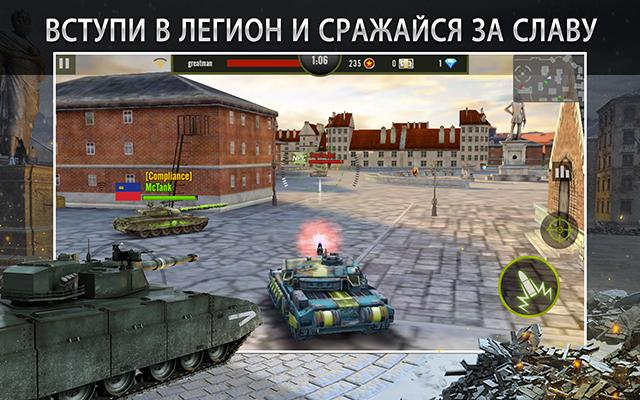 Играй Iron Force На ПК 8