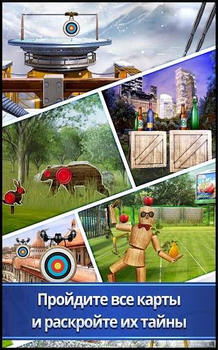 Играй Archery King На ПК 9