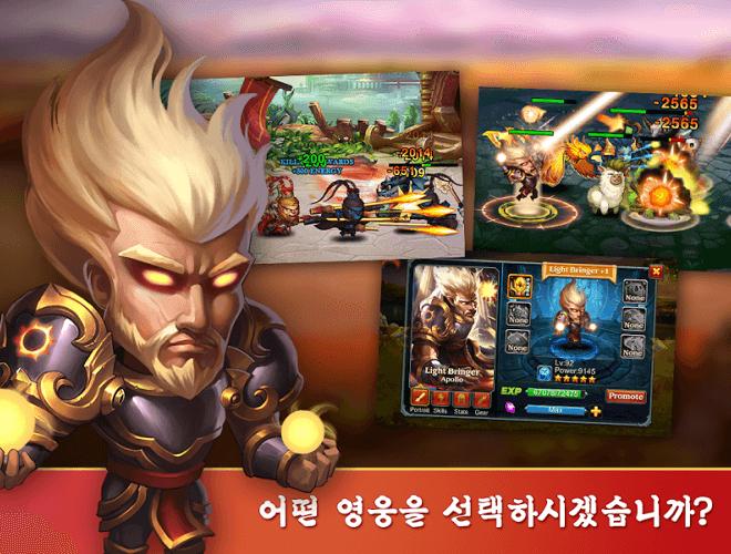 즐겨보세요 Heroes Charge on PC 6