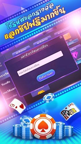 เล่น ไพ่เท็กซัสโบย่า-Boyaa Texas Poker โป๊กเกอร์มือโปร on PC 11