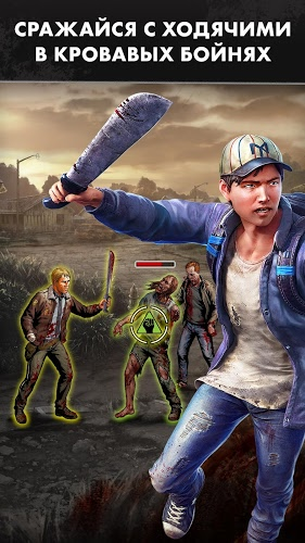 Играй The Walking Dead: Road to Survival on PC 5
