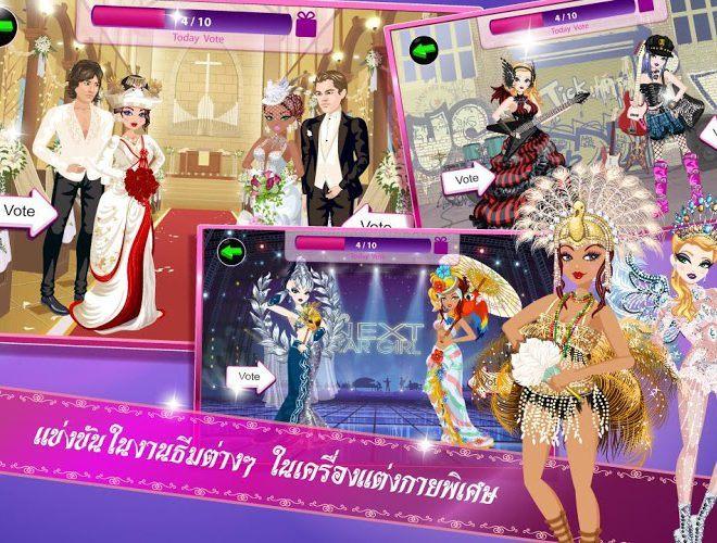 เล่น Star Girl ราชินีแห่งความงาม on PC 16