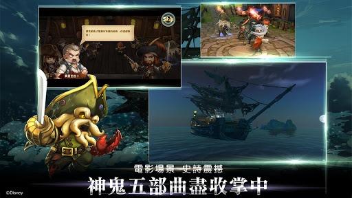 暢玩 神鬼奇航M PC版 7