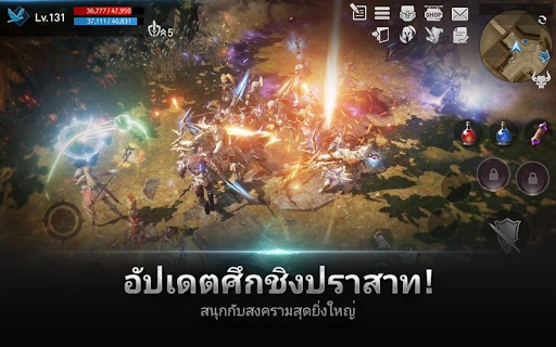 เล่น Lineage 2 Revolution on PC 11
