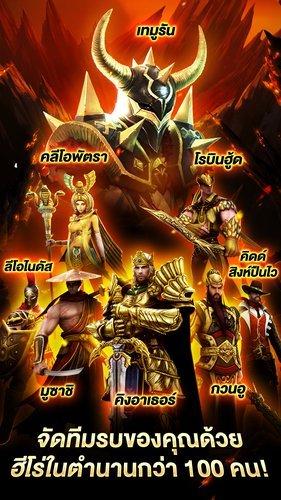 เล่น HERO นักสู้กู้พิภพ on pc 4