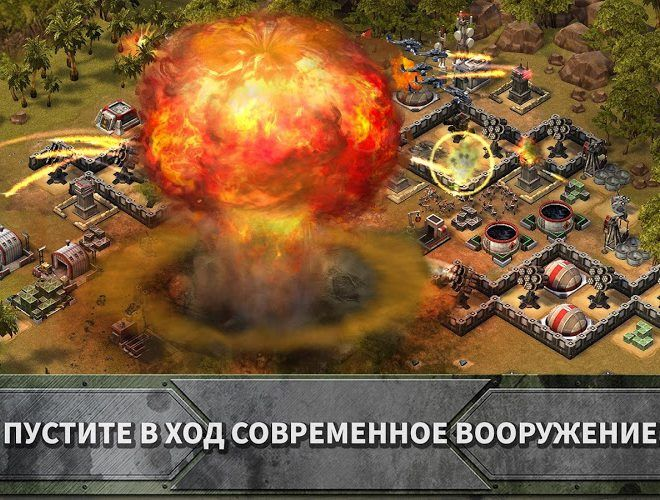 Играй Empires and Allies На ПК 3