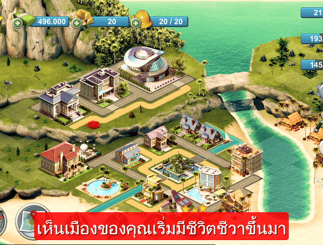 เล่น City Island 4 on PC 8