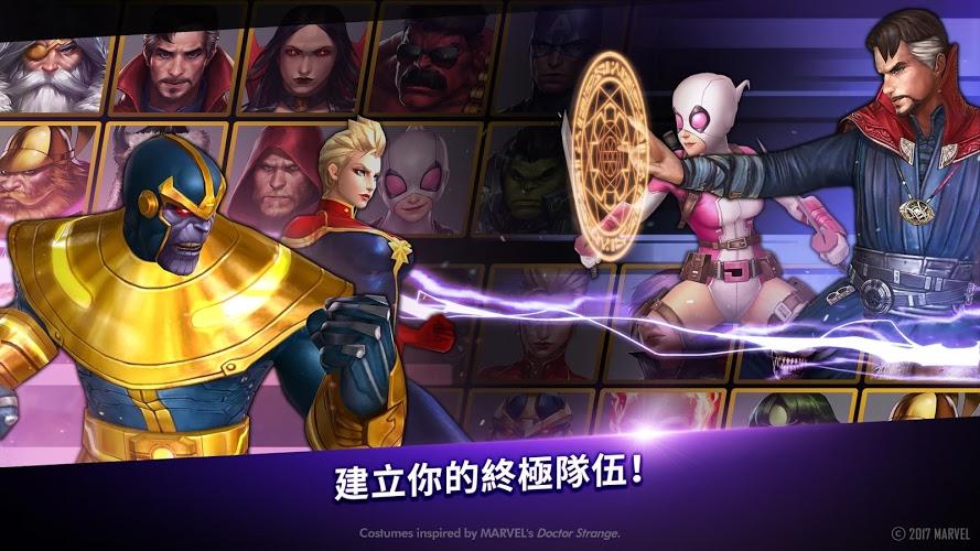 暢玩 漫威:未来之戰 Marvel Future Fight PC版 12