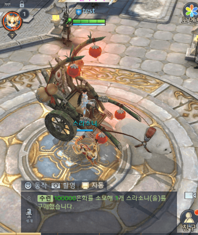 Play 마성 on PC 6
