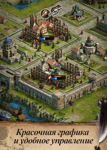 Играй Clash of Kings II: Queens Oath На ПК 20