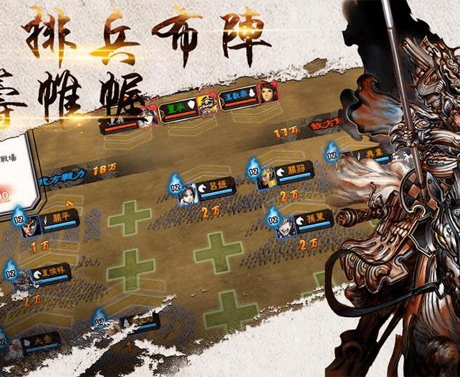 Play 三國志大戰M—SEGA正版授權 on PC 5