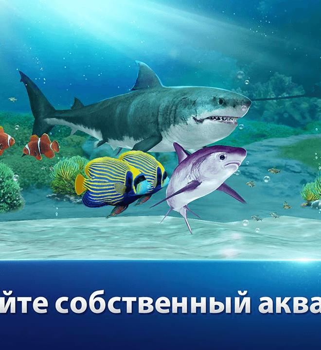 Играй Fishing Strike На ПК 6