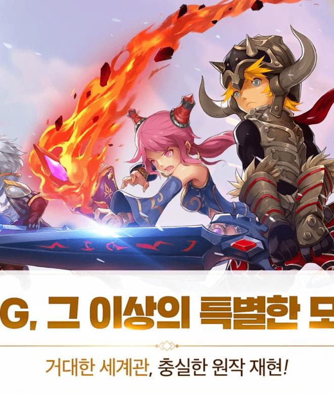 Play Dragon Nest M on PC 18