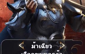 Kingdom Craft