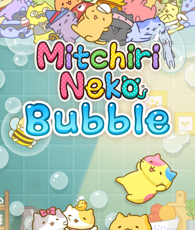 즐겨보세요 MitchiriNeko Bubble~아기자기한 슈팅 퍼즐~ on PC 7