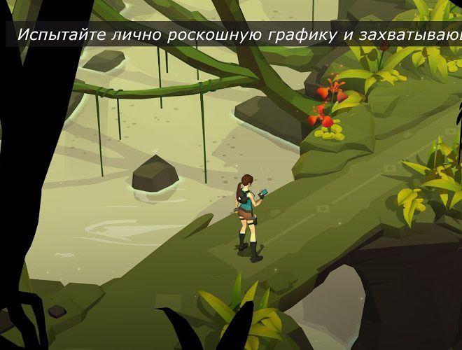 Играй Lara Croft GO На ПК 11