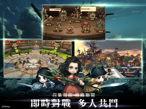 暢玩 神鬼奇航M PC版 13