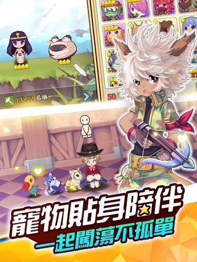 暢玩 彩虹島W PC版 13