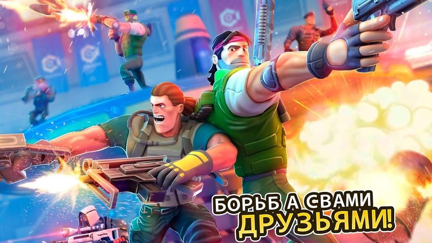 Играй Respawnables — FPS Коммандос Спецна́з На ПК 11