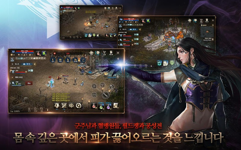 Play Lineage M on PC 6