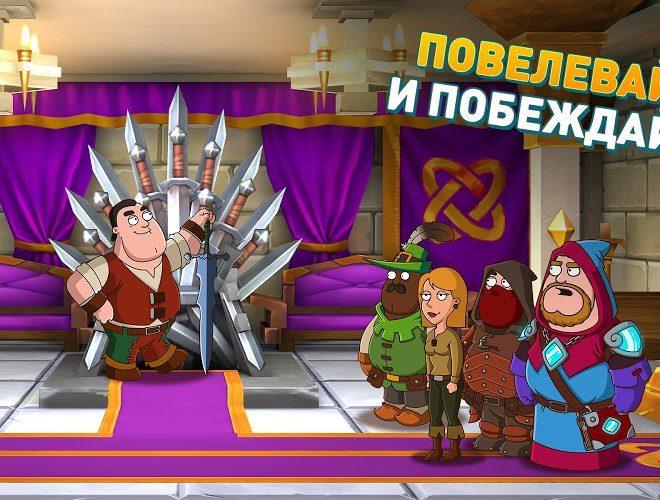 Играй Hustle Castle- Fantasy Kingdom На ПК 14
