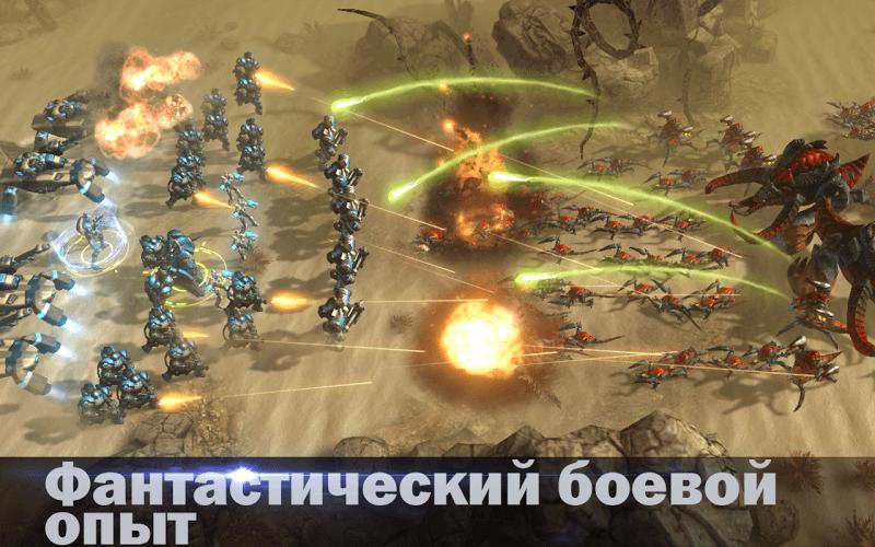 Играй Space Commander На ПК 14