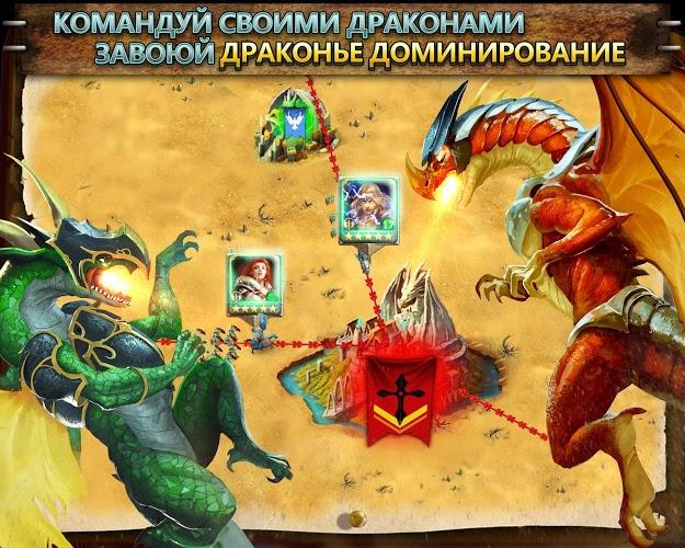 Играй Dragons of Atlantis:наследники На ПК 9