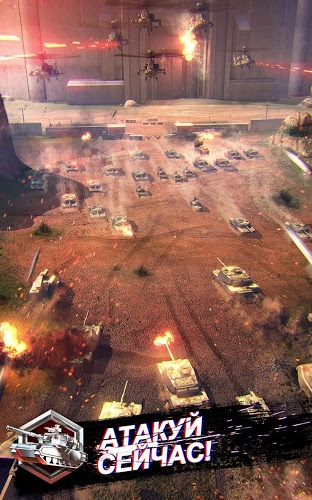 Играй Invasion: Modern Empire На ПК 17