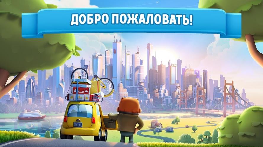 Играй Ситимания: Строим Город На ПК 9