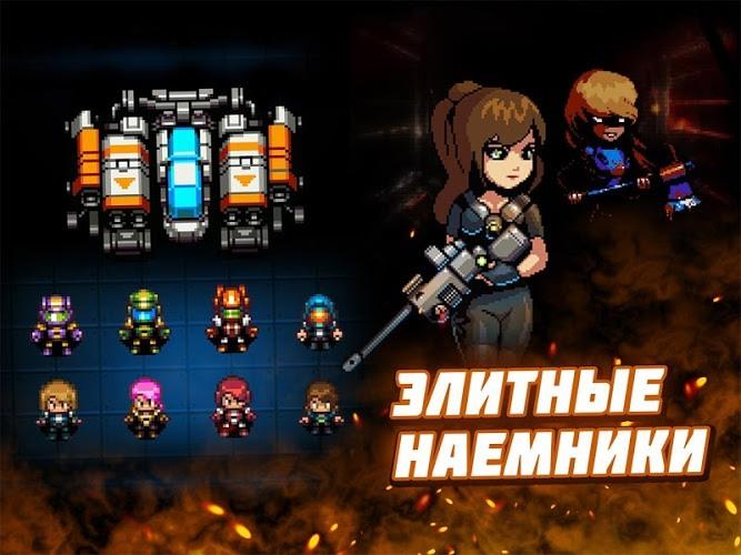 Играй Dead Shell: подземелья мертвых На ПК 5