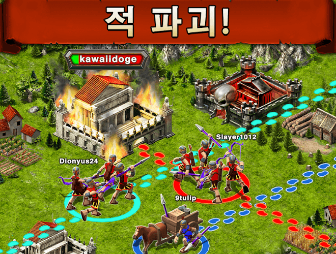즐겨보세요 Game of War on PC 6