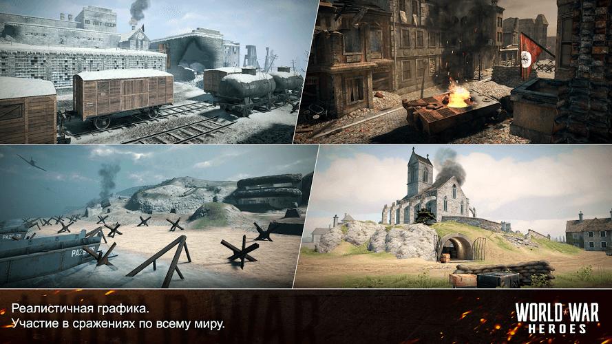 Играй World War Heroes: Вторая Мировая COD На ПК 11