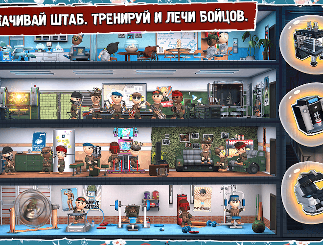 Играй Pocket Troops На ПК 11