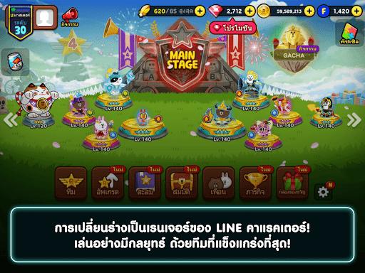 เล่น Line Ranger on PC 9