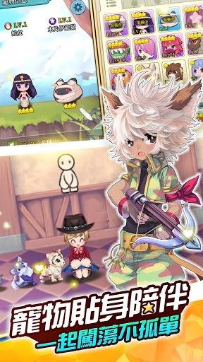 暢玩 彩虹島W PC版 7