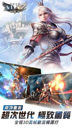 暢玩 ALAZ天翼之戰 PC版 6