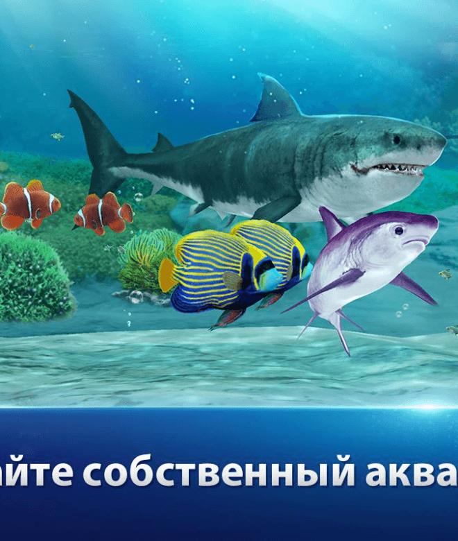 Играй Fishing Strike На ПК 11
