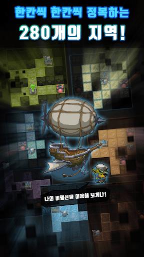 즐겨보세요 게임이망했다 – 진짜RPG on PC 32
