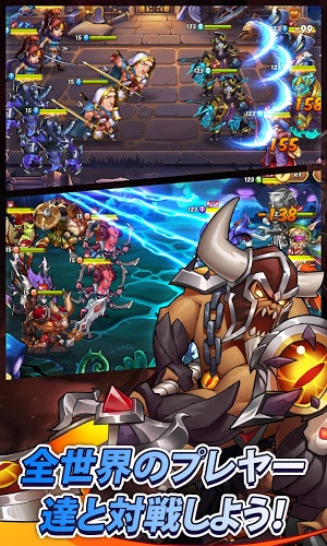 Idle Heroes をPCでプレイ!23