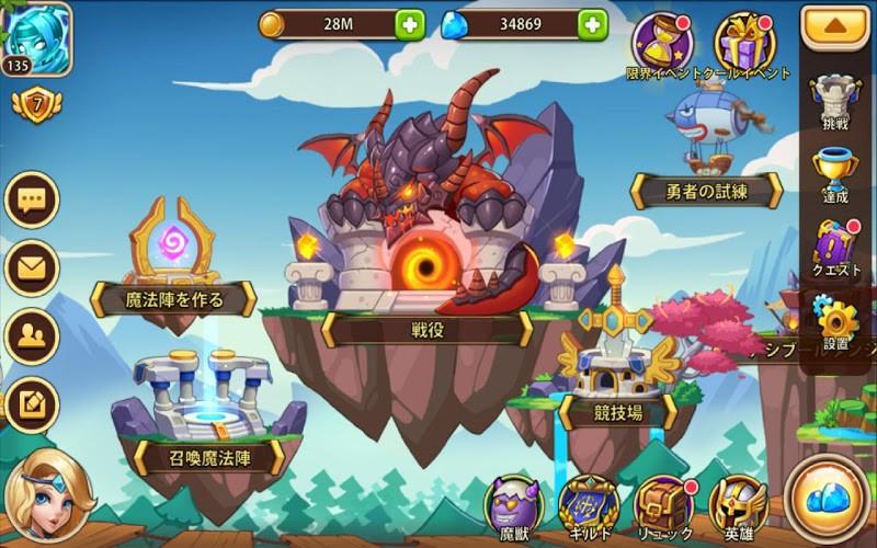 Idle Heroes をPCでプレイ!8