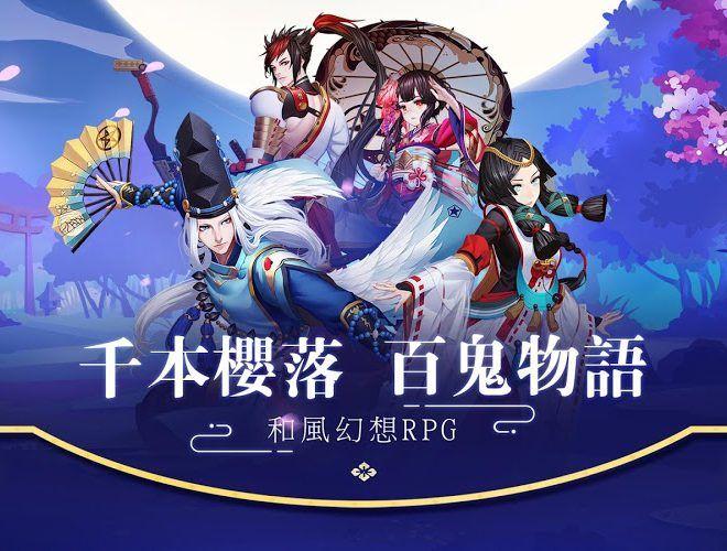暢玩 陰陽師Onmyoji – 和風幻想RPG PC版 3