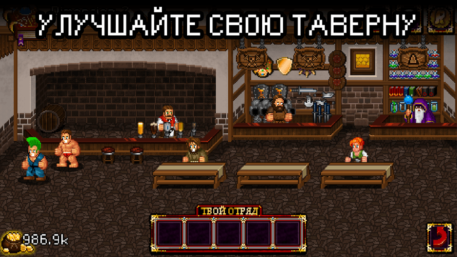 Играй Soda Dungeon На ПК 6