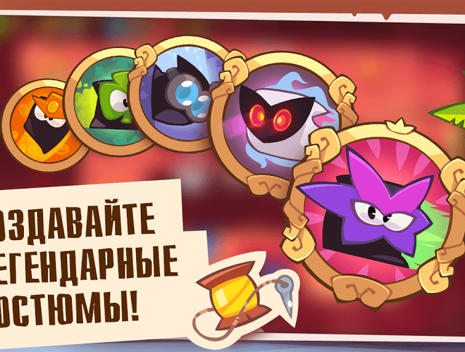 Играй King of Thieves on pc 6